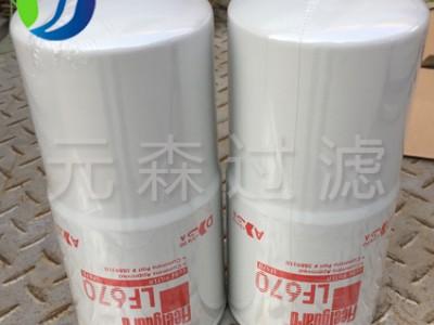 【LF670】弗列加机油滤芯
