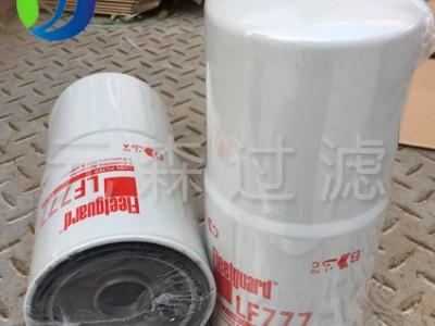 弗列加机油滤芯【LF777】