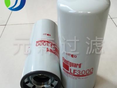 【LF3000】弗列加机油滤芯