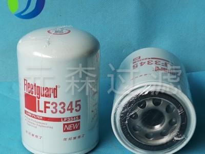 【LF3345】沃尔沃机油滤芯