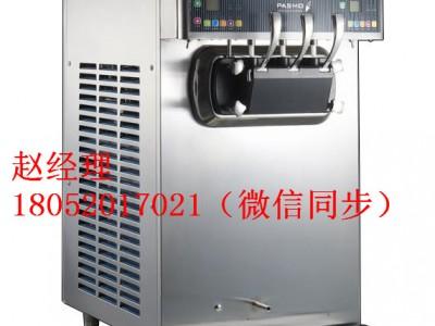 百世贸S230冰淇淋机厂家批发