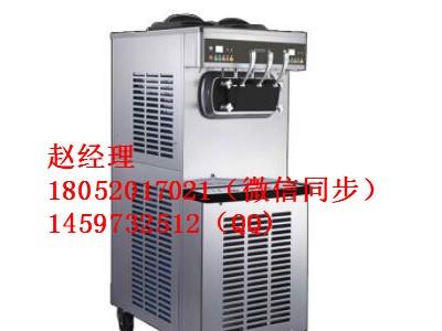 百世贸S520F冰淇淋机厂家直销