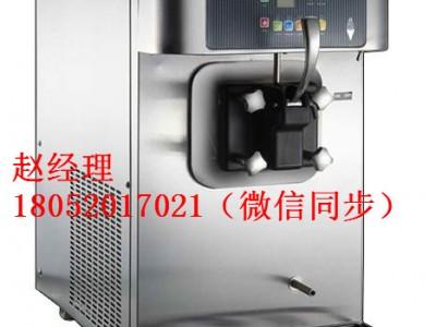 百世贸S110F冰淇淋机市场价格