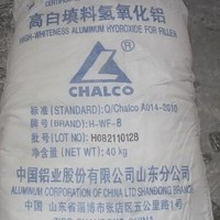 工业干湿粉氢氧化铝优质氢氧化铝批发