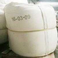 澳洲进口优质氧化铝98.5%品质可试样