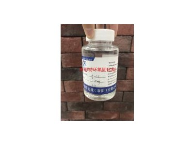 苏州亨思特环氧固化剂出产耐水性好无色透明的面涂固化剂