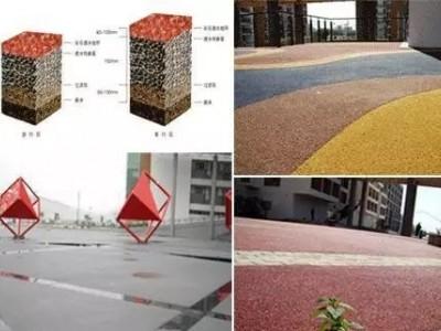 桂林兴安区彩色透水混凝土增强凝结剂压花地坪施工