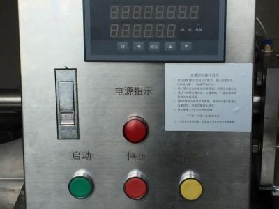 广东广州食品加水系统,化妆品加水系统,定量加料系统
