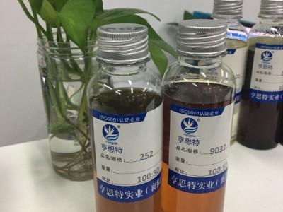 出产脂环胺固化剂底中涂固化剂亨思特公司环氧固化剂