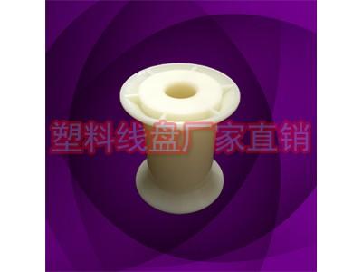 专业定制斜口塑料线盘,小塑胶收线轴KK63