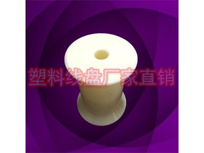 专业定制KK106合金丝卷线轴,塑料斜口线盘胶盘