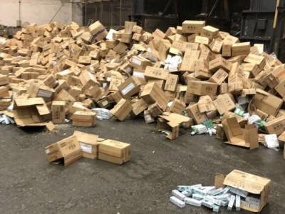 上海知名品牌护肤品过期的销毁嘉定过期化妆品的报废高温焚烧