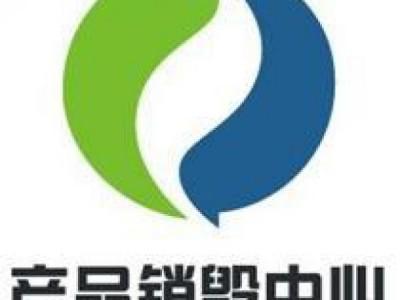 管理商检局不合格进口食品的销毁(上海)仓库到期食品销毁