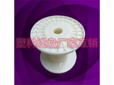 优惠热销塑料5寸盘,铜丝绞线轴,PC125线盘