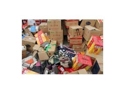 杭州环保销毁公司专业销毁不合格服装 积压进口服装名包销毁