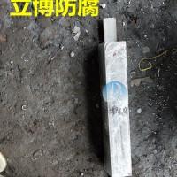 高效铝合金牺牲阳极_优质供应商