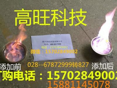节能环保油稳定剂云南生物油添加剂热值高火力旺