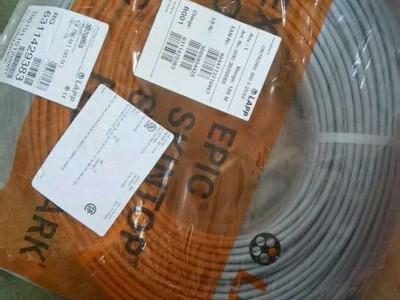 PVC控制柔性电缆与连接电缆
