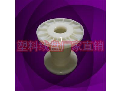 自产自销塑胶卷线轴,金属丝收放线盘胶盘