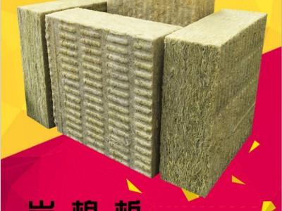 外墙岩棉板 山东青岛建筑专用岩棉板