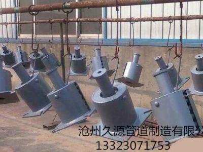 管道支吊架生产销售