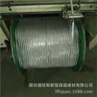 大連油井罐體保溫專用電伴熱帶 電伴熱帶規格