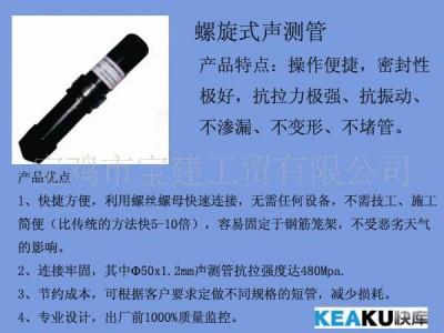 贵州当地声测管厂家现货供应