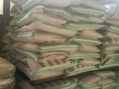 工业级国产硝酸钾一级品批发