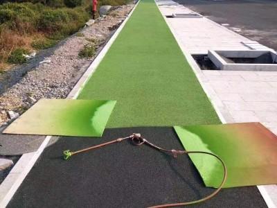 花都区黑色沥青路面改色彩色路面喷涂修复