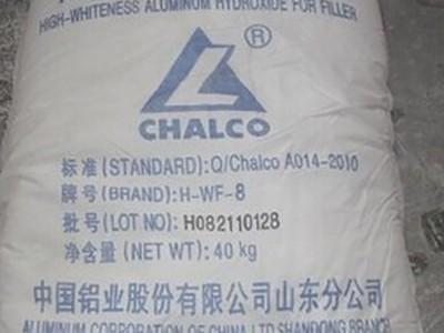 工业山东氢氧化铝优质山铝批发