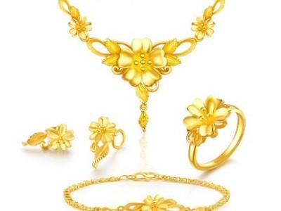 厦门市求购二手黄金回收珠宝首饰白金18K金