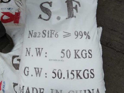 工业优质干湿粉氟硅酸钠国产氟硅酸钠可试样