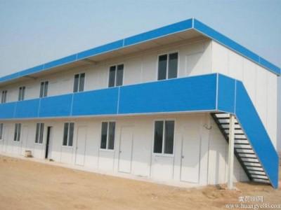 乐清移动板房搭建 柳市活动房定制 乐清盛达移动房回收加工厂