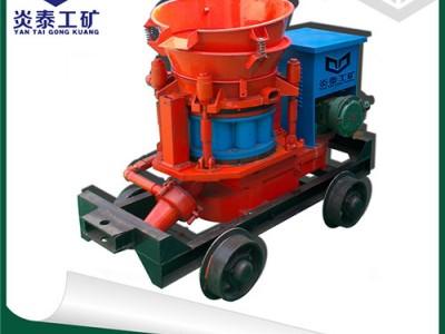 矿用防爆混凝土喷湿机 HSP-7混凝土喷湿机