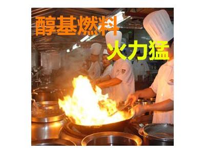 无烟环保油添加剂热值高 贵州醇基燃料厂家供应
