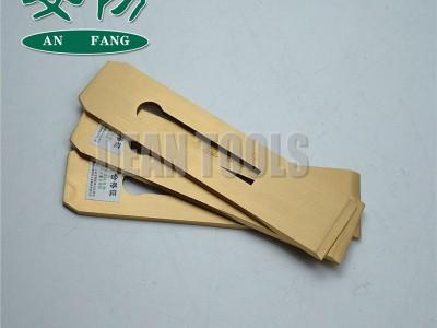 防爆刨刃木工刨刀片手刨刀片纯铜175*43mm无火花工具