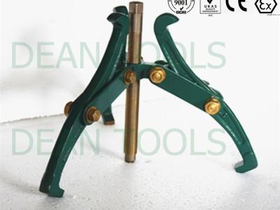 防爆英式二爪三爪拉拔器 防爆铝青铜铍青铜裸子安防防爆工具