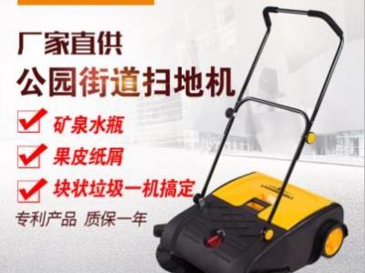 厂家直销新型手推式扫地机 庭院清扫机环卫小区落叶清理扫尘机