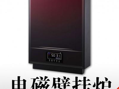 5KW-10KW煤改电智能家用电磁采暖炉2019新款
