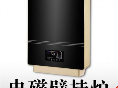 5KW-10KW超静音壁挂式农村用电磁采暖炉