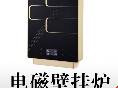5KW-10KW电磁采暖炉2019新款报价