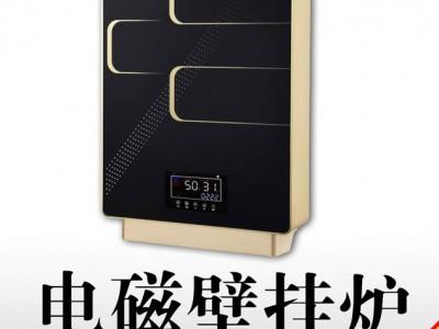 2019新款节能环保5KW-10KW电磁采暖炉