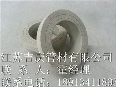 PPH垫环