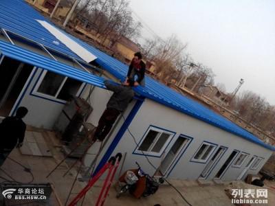 北京大兴区彩钢房安装制作