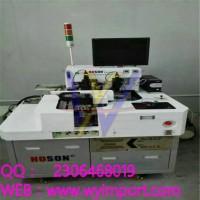 旧机器设备进口办理报关的程序/清关流程
