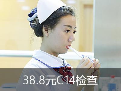 有在深圳市胃思宝医院看病_实力雄厚一切只为病人