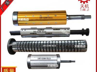 广东深圳键式滑差式气胀轴应用在分切机