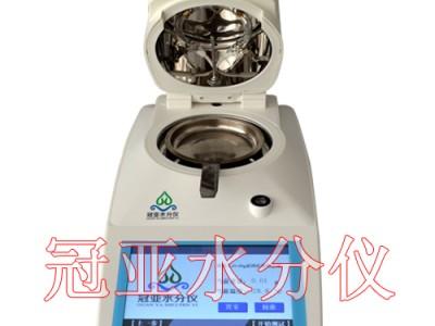 狗饲料卤素快速水分/技术参数及其使用方法