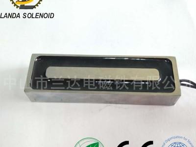 大吸力方形吸盘式电磁铁H1003017 直流24V
