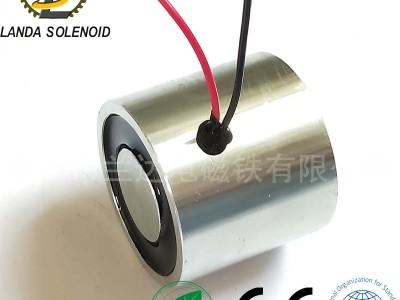 通电消磁式电磁铁XH5044 直流 24V